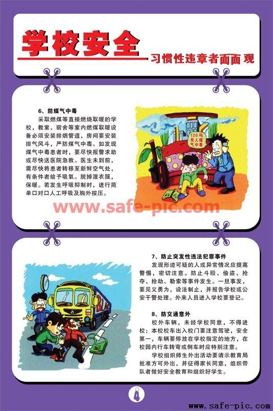 节能环保系列 医院文化系列 政府文化系列 银行文化系列 幼儿园文化