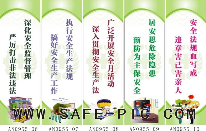 生产标语,企业标语,安全标语,5S标语在哪里有买