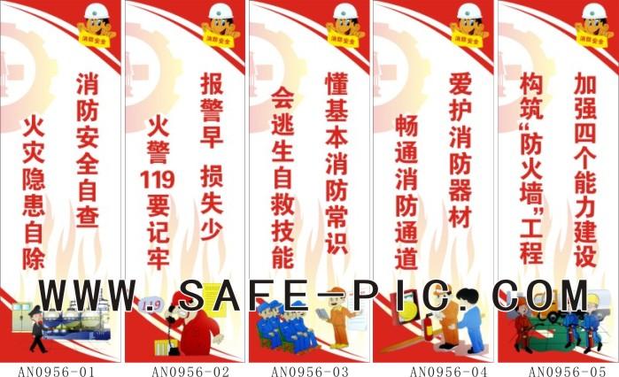 事故 標語 交通 防止