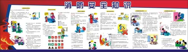 企业安全文化建设宣传栏|电力安全宣传栏|施工安全栏
